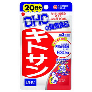 DHC キトサン 20日分 60粒