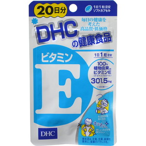DHC ビタミンE 20日分 20粒