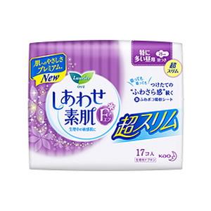 ナプキン商品すべて 生理用品花王 価格安い順クスリのアオキ