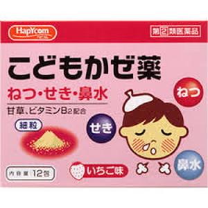 子供 風邪 薬 市販 よく 効く