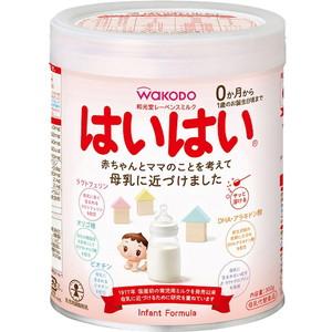 138c74d814dba ベビーミルク・新生児用を買うなら、クスリのアオキ ネットショップ・通販で